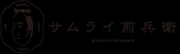 札幌円山 サムライ煎兵衛