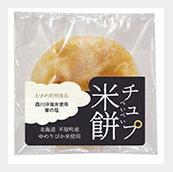 平取町オリジナル煎餅 チュプ米餅 鵡川沖海水使用 華の塩