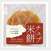 平取町オリジナル煎餅 チュプ米餅 ニシパの恋人 トマト醤油
